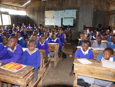 Gatoto Classroom